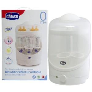 Esterilizador eléctrico Chicco (Step Family)